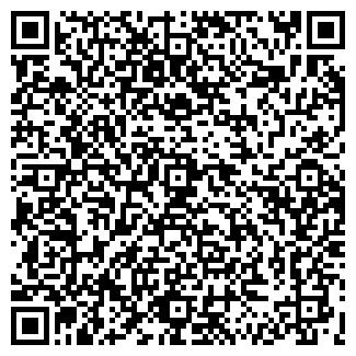 QR-код с контактной информацией организации Кадров