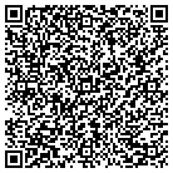 QR-код с контактной информацией организации Организационно-контрольный