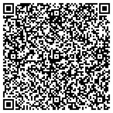 QR-код с контактной информацией организации По дорожно-транспортному хозяйству