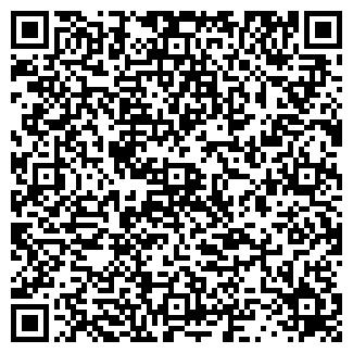 QR-код с контактной информацией организации По экономике