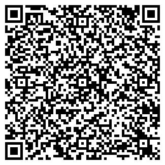 QR-код с контактной информацией организации Строительный