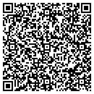 QR-код с контактной информацией организации Юридический
