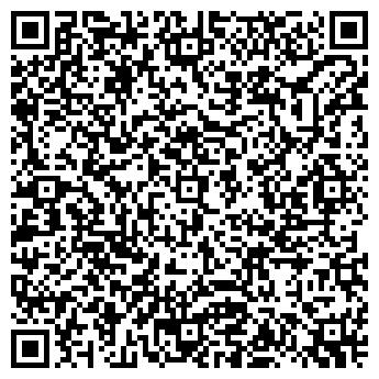 QR-код с контактной информацией организации Дополнительный офис № 2561/037