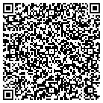 QR-код с контактной информацией организации Операционная касса № 2561/016