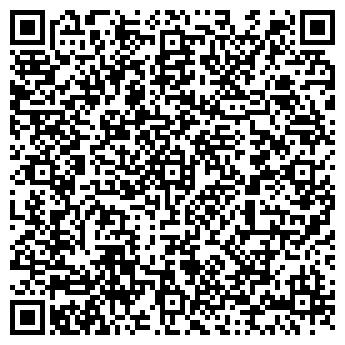 QR-код с контактной информацией организации Операционная касса № 2561/021