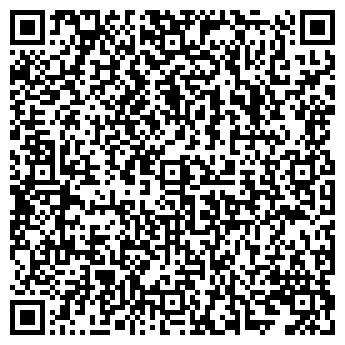QR-код с контактной информацией организации Операционная касса № 2561/056