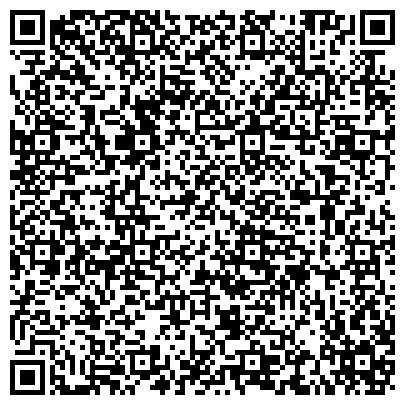 QR-код с контактной информацией организации ДМИТРОВСКИЙ РАЙОННЫЙ ОТДЕЛ СУДЕБНЫХ ПРИСТАВОВ