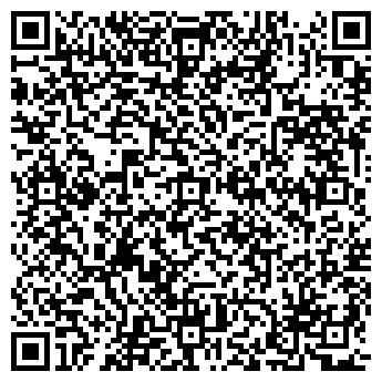 QR-код с контактной информацией организации НОРД-ДМ