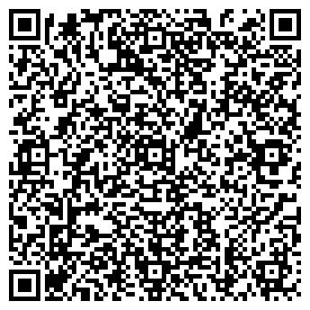 QR-код с контактной информацией организации Дополнительный офис № 13