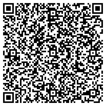 QR-код с контактной информацией организации Дополнительный офис № 2561/010