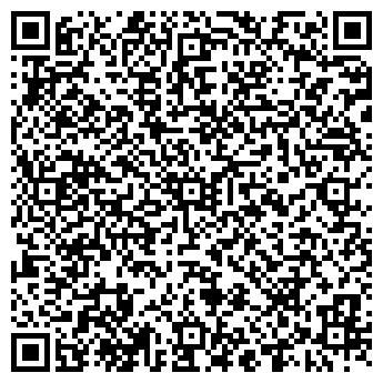 QR-код с контактной информацией организации Операционная касса № 2561/055
