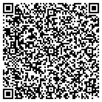 QR-код с контактной информацией организации Операционная касса № 2561/057