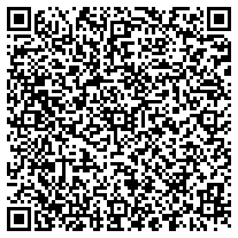 QR-код с контактной информацией организации Операционная касса № 2561/062