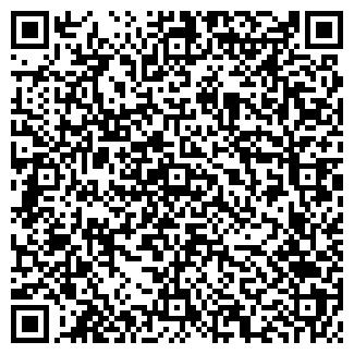QR-код с контактной информацией организации ВИВАТ-ДИЗАЙН