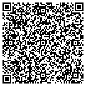 """QR-код с контактной информацией организации """"ИНВИТРО"""", ООО"""