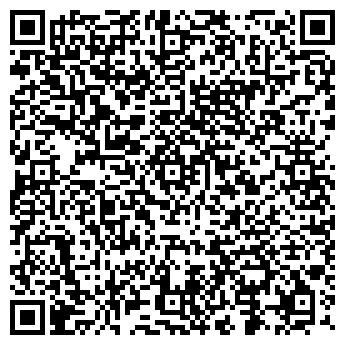 QR-код с контактной информацией организации PRESENT BOX