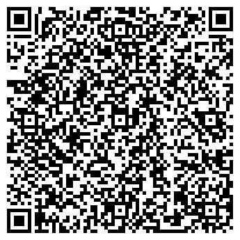 QR-код с контактной информацией организации ОГОНЁК, ДЕТСКИЙ САД № 50
