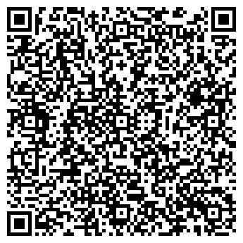 QR-код с контактной информацией организации КУЗЯЕВСКИЙ ДЕТСКИЙ САД № 44