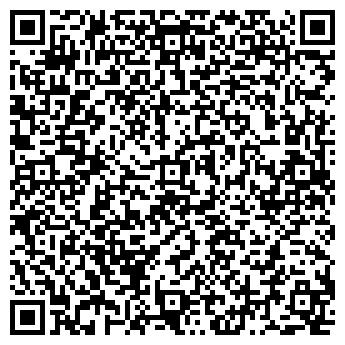 QR-код с контактной информацией организации РЯБИНКА, ДЕТСКИЙ САД № 55