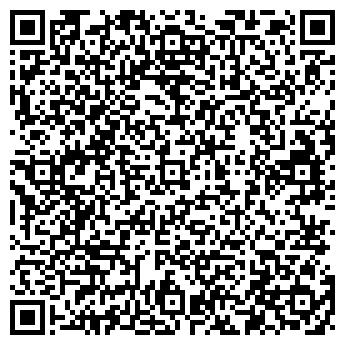 QR-код с контактной информацией организации ТЕРЕМОК, ДЕТСКИЙ САД № 67, МДОУ