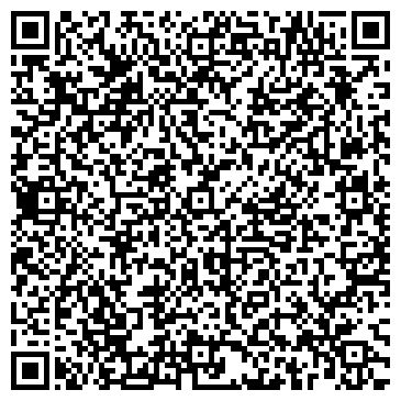QR-код с контактной информацией организации БЕРЁЗКА, ЦЕНТР РАЗВИТИЯ РЕБЁНКА - ДЕТСКИЙ САД № 66, МДОУ
