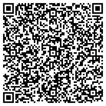 QR-код с контактной информацией организации ВИШЕНКА, ДЕТСКИЙ САД № 83