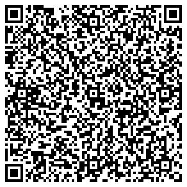 QR-код с контактной информацией организации РОМАШКА, ЦЕНТР РАЗВИТИЯ РЕБЁНКА - ДЕТСКИЙ САД № 1