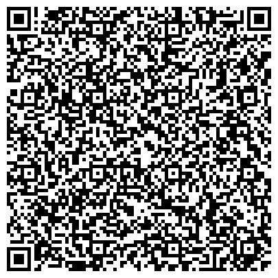 """QR-код с контактной информацией организации Детский сад общеразвивающего вида №42 """"ЖУРАВУШКА"""""""