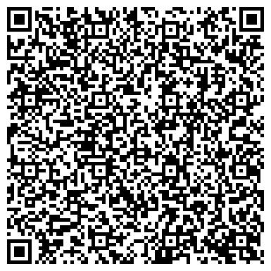 QR-код с контактной информацией организации ЗОЛОТОЙ КЛЮЧИК, ЦЕНТР РАЗВИТИЯ РЕБЁНКА - ДЕТСКИЙ САД № 10