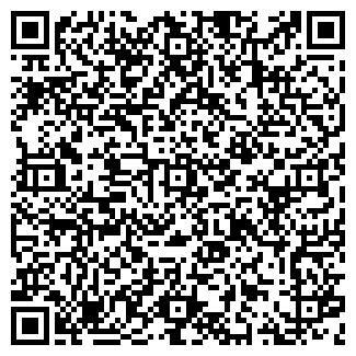 QR-код с контактной информацией организации ИСКОРКА, ДЕТСКИЙ САД № 64