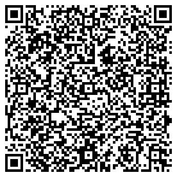 QR-код с контактной информацией организации КАЛИНКА, ДЕТСКИЙ САД № 6