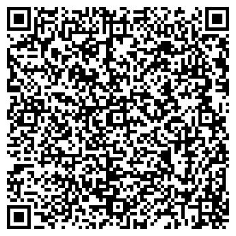 QR-код с контактной информацией организации ЛАСТОЧКА, ДЕТСКИЙ САД № 45