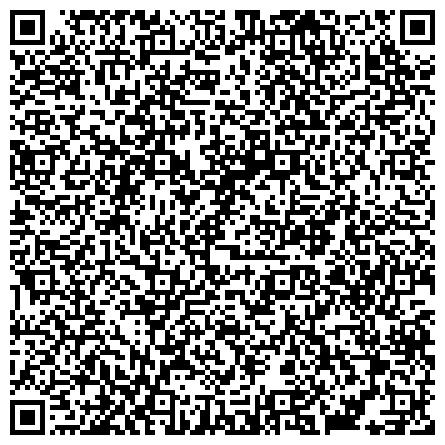 """QR-код с контактной информацией организации муниципальная Муниципальное дошкольное образовательное учреждение детский сад общеразвивающего вида №29 """"Надежда"""""""