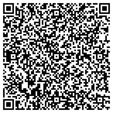 QR-код с контактной информацией организации ДМИТРОВСКАЯ ВЕТЕРИНАРНАЯ ЛАБОРАТОРИЯ