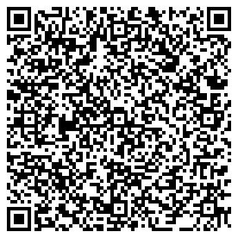 """QR-код с контактной информацией организации """"РИАН-ДМИТРОВ"""""""