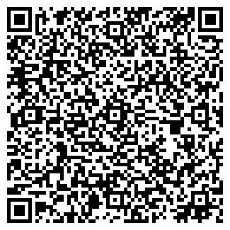 QR-код с контактной информацией организации ГАРАНТИЯ-Д