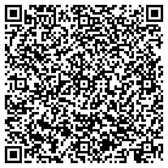 QR-код с контактной информацией организации ДМИТРОВ-АЛЬЯНС