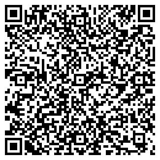 QR-код с контактной информацией организации МОСЗЕМКОМ