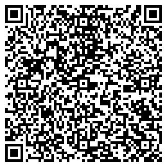 QR-код с контактной информацией организации НАШ ГОРОД
