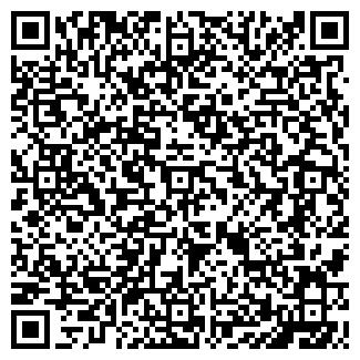 QR-код с контактной информацией организации ГАРАНТ-МК