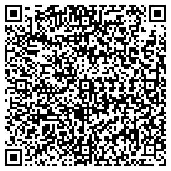 QR-код с контактной информацией организации ДМИТРОВСКИЕ ОГНИ