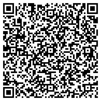 QR-код с контактной информацией организации ДМИТРОВЧАНКА