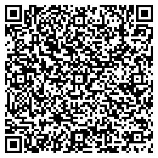 QR-код с контактной информацией организации ЛЕСНАЯ УСАДЬБА