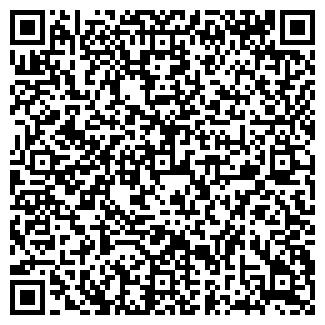 QR-код с контактной информацией организации ПРОФИ-С