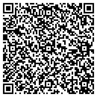 QR-код с контактной информацией организации СИТИ