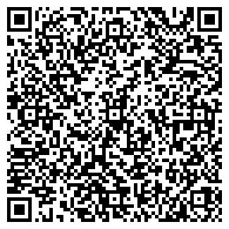 QR-код с контактной информацией организации СТРОЙ СЕРВИС 21