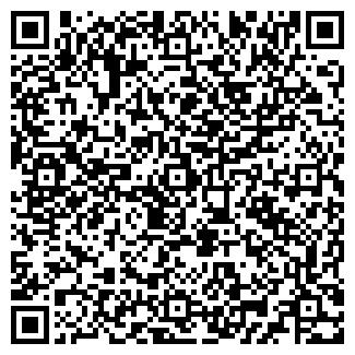 QR-код с контактной информацией организации ФОРУМ-С
