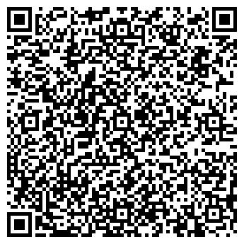 QR-код с контактной информацией организации КУЛИКОВСКАЯ ШКОЛА