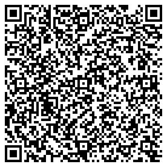 QR-код с контактной информацией организации НОВОСИНЬКОВСКАЯ ШКОЛА № 2