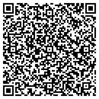 QR-код с контактной информацией организации ПОДЪЯЧЕВСКАЯ ШКОЛА